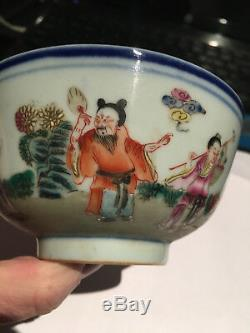 Chinese Porcelain Bowl Guangxu Mark 1871-1908 41/2 Dia. 23/8 height
