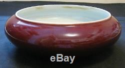 Chinese Porcelain Brushwasher, Sang De Boeuf Glaze, Interior in Celadon Color, 19th