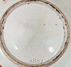 Chinese Porcelain Famille Verte Plate Kangxi