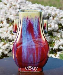 Chinese Porcelain Fanghu Flambe Vase 19th Century Qing Dynasty 25.6 cm