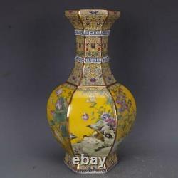 Chinese Porcelain Gilding Enamel Flower Birds Vase