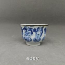 Chinese Porcelain Kangxi Tea Cup with Marked