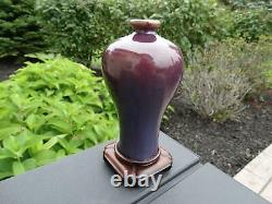 Chinese Porcelain Meiping Vase Flambe-Glazed Very Fine Small Antique 18th Qing