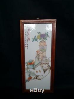 Chinese Porcelain Plaque 21.5x48cm