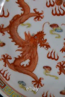 Chinese Porcelain Plate Two Red Dragons Chasing Flaming Pearl Guangxu Mark