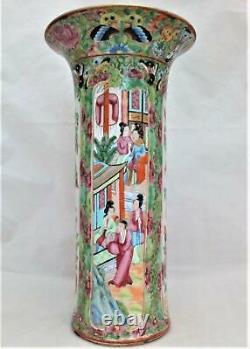 Chinese Porcelain Sleeve Vase Famille Rose Mandarin Canton Antique Qing 19th C