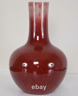 Chinese Porcelain Vase Red Hare's Fur Sang de Boeuf Glaze Qing Dynasty 36cm