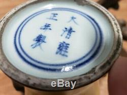 Chinese Porcelain Yellow Cracked Glaze Vase