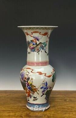 Chinese Qing Kangxi MK Wucai Famille Verte Figure Phoenix Tail Porcelain Vase