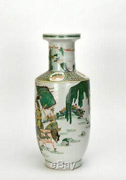 Chinese Qing Kangxi MK Wucai Famille Verte Figure Rouleau Porcelain Vase