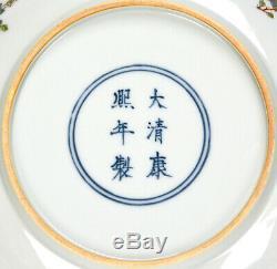 Chinese Qing Kangxi Mk Wucai Famille Verte Lady Figure Porcelain Plate