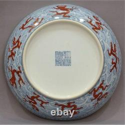 Chinese Qing Porcelain Blue Red Dragon Dish Mark and Period of QianLong Japan