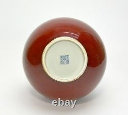 Chinese Qing Yongzheng Red Glazed Sand de Boeuf Oxblood Globular Porcelain Vase