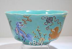 Chinese Turquoise Enamel Painted Porcelain Lotus Bowl Dragon Fu-Lion Bat Motif