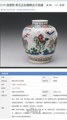 Chinese antique Kangxi period (1661-1722) Wucai porcelains vase 100% Guarantee