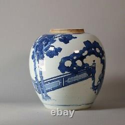 Chinese blue and white ginger jar, Kangxi (1662-1722)