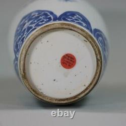 Chinese blue and white ovoid vase, Kangxi (1662-1722)