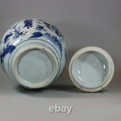 Chinese blue and white transitional baluster vase and cover, circa 1640
