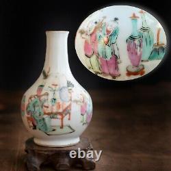 Chinese famille rose Porcelain vase Late Qing Dynasty, Tongzhi period