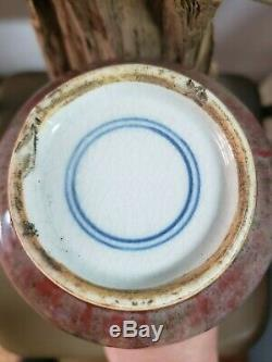 Chinese old porcelain Red Glazed Porcelain Hulu vase