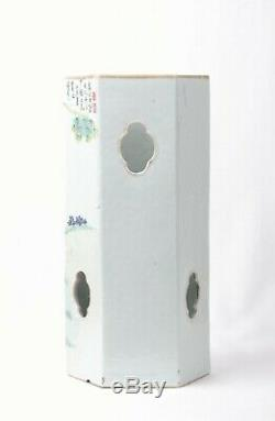 Chinese porcelain Qianjiang hat stand Gao Xin Tian, dated 1895
