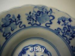 Chinese porcelain blue and white 8-symbol bowl Yongzheng mark 18th/19thC period