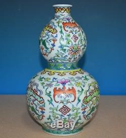 Elegant Antique Chinese Doucai Porcelain Vase Marked Qianlong Rare Y5913