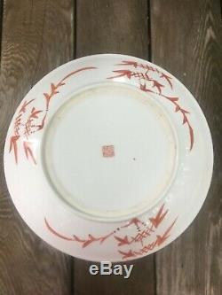 Estate Antique Vintage Chinese Famille Rose Porcelain Parade Boys Charger Marked