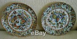 Export Porcelain Butterfly Plates. Chinese, Very Early. (pair) Appx 8
