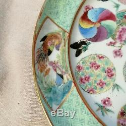 FAMILLE ROSE Hand Painted Chinese Porcelain Plate, flower ball roundels