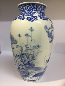FINE Antique Chinese Porcelain Vase Late Qing Blue & White Underglaze 10