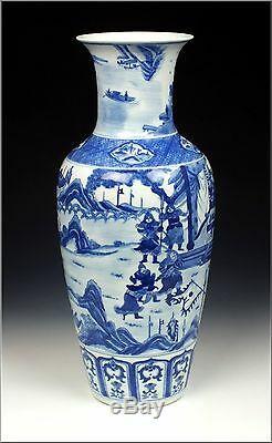 Fine Antique Chinese Porcelain Vase with Kangxi Marks