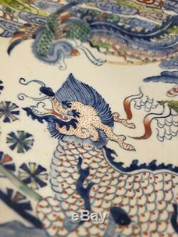 Fine Chinese Contrasting Color DOUCAI Porcelain Plate