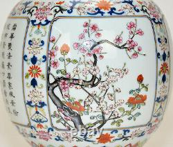 Fine Chinese Famille Rose Flower Porcelain Vase with Poem Calligraphy