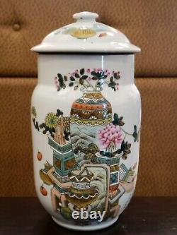 Fine Chinese Famille Rose Porcelain Ginger Jar With Lid