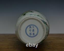 Fine Chinese Famille Verte Wucai Figure Rouleau Porcelain Vase