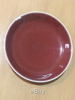 Fine Chinese Qianlong Mark Copper Red Porcelain Dish