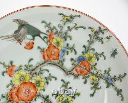 Fine Chinese Qing Marked Famille Verte Wucai Flower & Bird Porcelain Plate