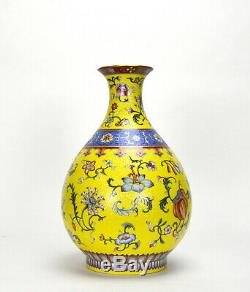 Fine Chinese Qing Qianlong Yangcai Floral Yellow Ground Pear Body Porcelain Vase