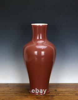 Fine Chinese Sang de Boeuf Jihong Red Glazed Porcelain Vase