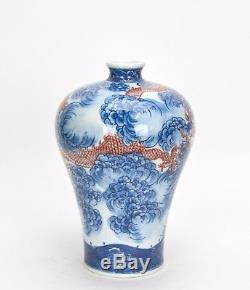 Fine Chinese Underglazed Red Enamel Dragon Blue and White Meiping Porcelain Vase