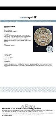 Fine KANGXI Style early 19th century Chinese Porcelain Charger With Report