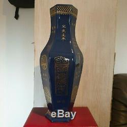 Fine Large Rare Chinese Powder Blue Glazed Porcelain Covered Vase 18th marked