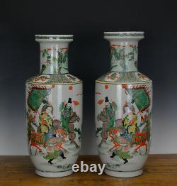 Fine Pair of Chinese Famille Verte Figure Rouleau Porcelain Vase