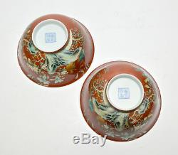Fine Pair of Chinese Iron Red Glaze Famille Rose Enamel Floral Porcelain Bowl