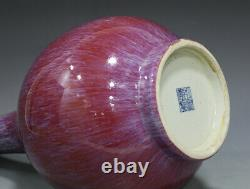 Flambe glaze Chinese porcelain antique vase with mark Qing Qianlong