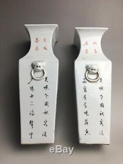 Free shipping Rare Chinese Ming kiln porcelain landscape a pair Square vase