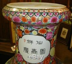 HUGE CHINESE PORCELAIN FLOOR VASE Vintage HAND PAINTED COLOR Giant ENORMOUS! 4'+