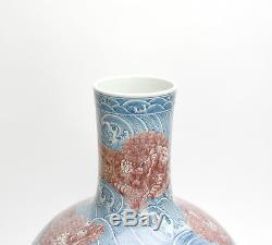Important Chinese Blue and White Underglazed Red Enamel Kylin Porcelain Vase