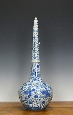 Important Chinese Long Neck Ming Blue and White Phoenix Globular Porcelain Vase